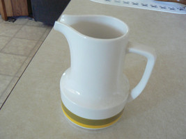 Noritake creamer (Rumba) 1 available - $5.89
