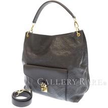 LOUIS VUITTON Metis Shoulder Bag Monogram Empreinte Celeste M40808 Authe... - $1,731.12
