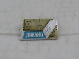 Vintage Russian Hockey Pin - Moscow Dynamo Goalie Stick - Stamped Pin - $24.00