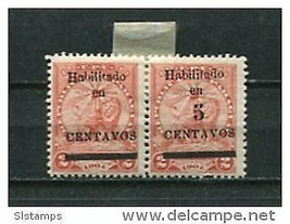 """Paraguay 1908 Sc129+129a MH pair with missing """"5"""" on one stamp - $31.68"""
