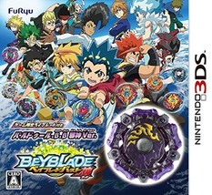 NEW Nintendo 3DS BEYBLADE BURST GOD Limited Balduur.B.B evil spirit Ver ... - $38.22