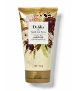 Bath & Body Works Dahlia Creamy Petal Body Scrub ~ 8 Oz ~ Brand New - £12.35 GBP