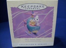 Hallmark Keepsake Ornament 1995 Helicopter Bunny Chick MIB #8 - $8.52