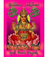 Psychic Witches Triple Cast Goddess Lakshmi Abundance Prosperity Moon Spell - $75.00