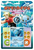 Manaphy Pokemon card game movie release Memorial VS pack the Temple - $46.80