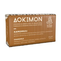 Premium natural organic aromatic chamomile soap from the Holy Monastery ... - £9.66 GBP