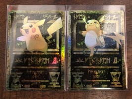 ANCIENT POKEMON CARD SET RARE PIKACHU RAICHU ALOLAN GX EX MEGA - $10.00