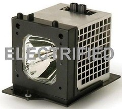 Hitachi UX-21513 UX21513 LM-500 LM500 Lamp In Housing - $21.78