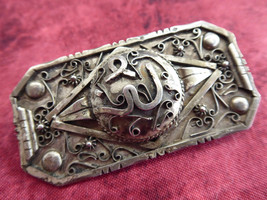 French Marks Silver Brooch Islamic Middle Eastern Rectangle Hand Made 1890s - $98.00