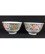 Japanese Imari Floral Porcelain 2 Ramen Soup Bowl - $27.69
