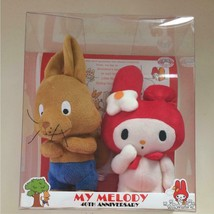 Sanrio My Melody Wolf 40th Anniversary Doll Box Set Plush Red Riding Hood - $131.54