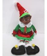 Christmas African American Pixie Elf Tree Knee Hugger Ornament Decor - $16.99