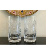 Waterford Crystal Set of 2 Millennium Universal Highball Glasses - $189.00