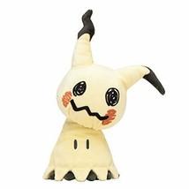 Pokemon Center Original Plush Doll Mimicque - $26.95