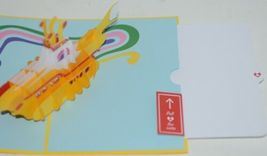 Lovepop LP1553 The Beatles Yellow Submarine Pop Up Card and Envelope Pkg 1 image 5