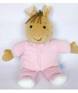 "Eden Baby Sister Kate Arthur PBS Marc Brown Plush Stuffed Animal 1997 15"" - $35.63"