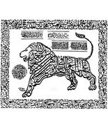 Spiritual Shop - Powerful Authentic & Real Arabic Rings