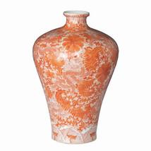 """Orange and White Dragon Motif Porcelain Bottleneck Vase 22"""" - $227.69"""