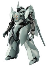HG 1/144 Bact (Mobile Suit Gundam AGE) Plastic Model kit - $24.25