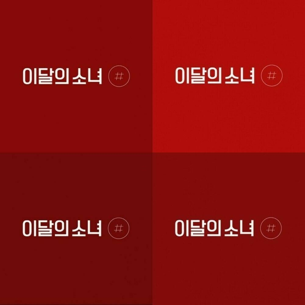 K-POP MONTHLY GIRL LOONA 2nd Mini Album [#] CD+Photobook+Photocard+F.Poster