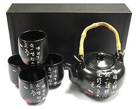 Happy Sales HSTS-PMB01, Black Porcelain Tea Set Calligraphy 27oz - $35.36