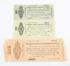 1919 Russia Government Debenture Obligation Notes 25 50 250 Rubles 834c ... - $51.97