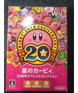 Kirby 20th Anniversary Special Collection Nintendo Wii From japan - $57.42