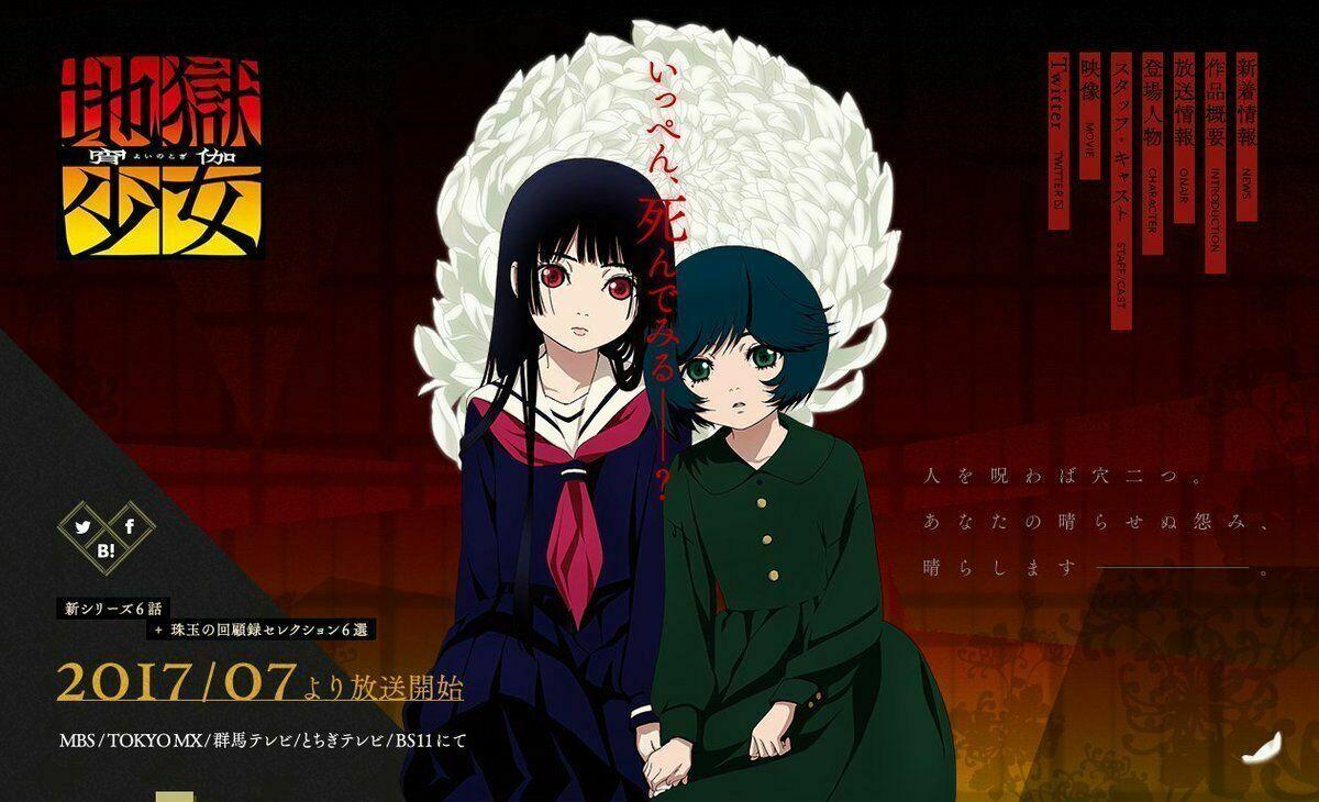HELL GIRL Jigoku Shoujo Complete Series Season 1-4 1-90 Eng. Sub Ship From USA