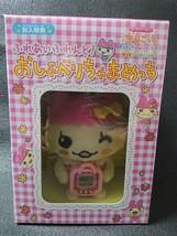 Tamagotchi Oshaberi Chamametchi Limited With DVD Super Rare Items Japan ... - $186.07