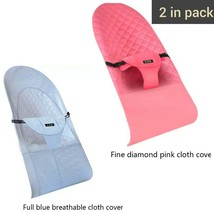 Baby Bjorn Bouncer COVER only  - $32.67+