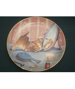 THE INTRUDER Cat Collector Plate GARY PATTERSON Comical Cats - $15.99