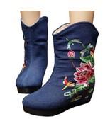 Vintage Peking Stoff Schuhe Bestickt Stiefel Jeans - $42.00