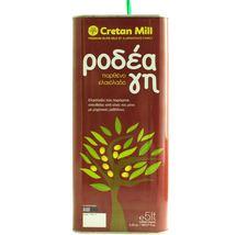 Rodea Earth Premium Extra Virgin Olive Oil Koroneiki variety 5Lt Island of Crete - $107.80
