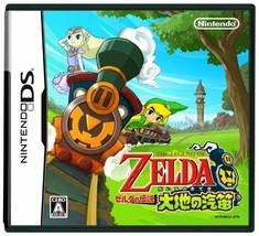Legend of Zelda no Densetsu: Taiyou no Kiteki Nintendo DS New! - $19.80