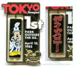 Dave Smith Collection Tokyo Disneyland Disney Pin 45168 WDW Park Made Hi... - $59.35