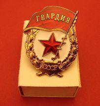 Soviet Russian Army GUARDS BADGE 1980s ORIGINAL Guard Brass & Enamel Min... - $10.49