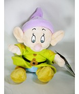 Disney snow white   7 dwarfs dopey plush toy 1 thumbtall