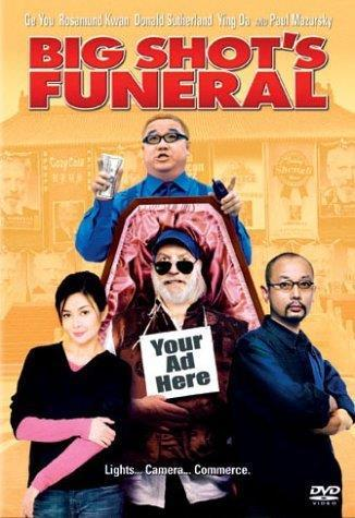 Big Shot's Funeral (DVD, 2003)