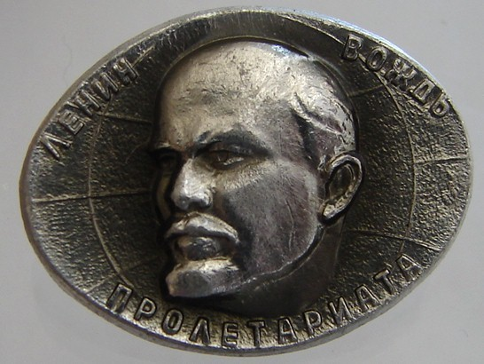 VINTAGE RUSSIAN LENIN LEADER OF THE PROLETARIAT PIN