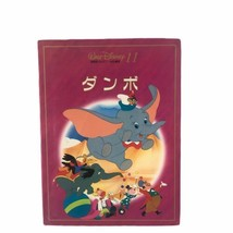 Walt Disney Dumbo Japanese Children's Illustrated Hardcover Books 1994 1st - $18.69