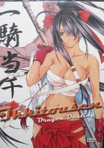 Ikki Tousen; Dragon Destiny; Episodes 1-12 Japanese Audio with English Subtitles