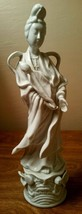 Vintage Homco Porcelain Asian Female Figure Statue - $17.46