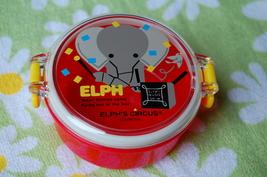 Cute Snack Bento Box ~ Elph's Circus (ELPH) - $7.98