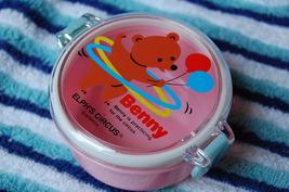 Cute Snack Bento Box ~ Elph's Circus (Benny) - $7.98