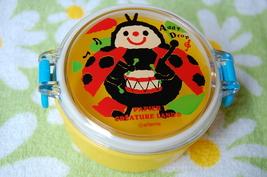 Cute Snack Bento Box ~ Papier (Addy Drop) - $7.98