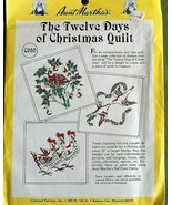 Aunt Martha's 12 Days of Christmas Quilt Iron-On Embroidery Transfer New... - $7.91