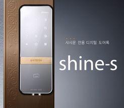Gateman Shine V Digital Door lock Scan type keys fingerprint One Touch Doorlock image 5