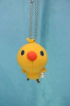 San-X Niji no Mukou Plush Doll Keychain Charms Chick - $19.99