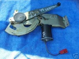 1987 1995  Lebaron 2 Dr Power Regulator And Motor L/S - $22.88