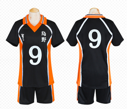 Haikyuu Karasuno High School Uniform No.9 Shouyou Hinata Cosplay Costume - $46.99